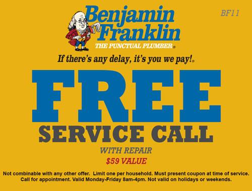 Free Service Call